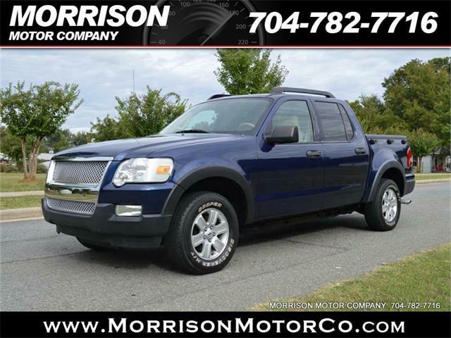 2008 Ford Explorer | 874569
