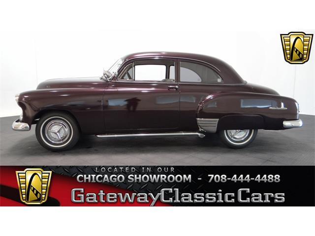 1951 Chevrolet Deluxe | 874834