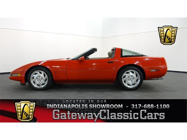 1993 Chevrolet Corvette | 875299
