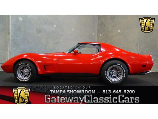 1977 Chevrolet Corvette | 876006