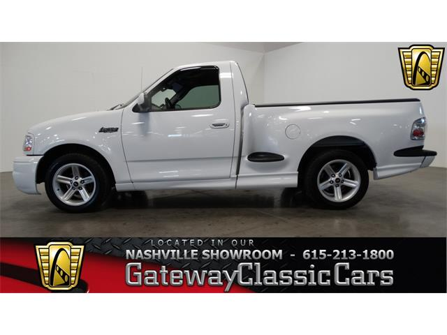 2003 Ford F150 | 876303