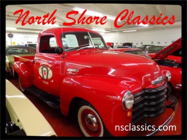 1949 Chevrolet 3100 | 877077