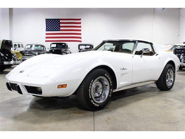 1975 Chevrolet Corvette | 877223