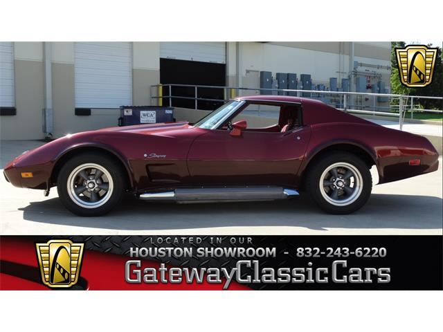 1975 Chevrolet Corvette | 877289