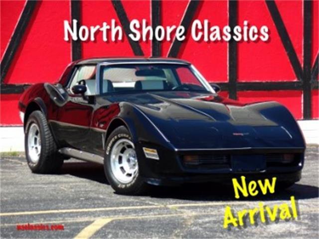 1980 Chevrolet Corvette | 877340