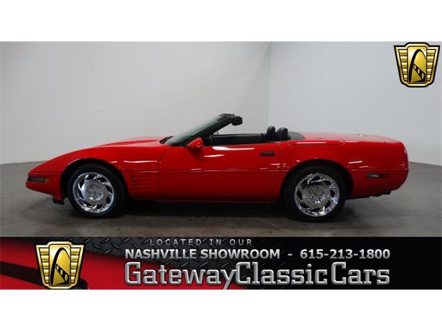 1992 Chevrolet Corvette | 877679