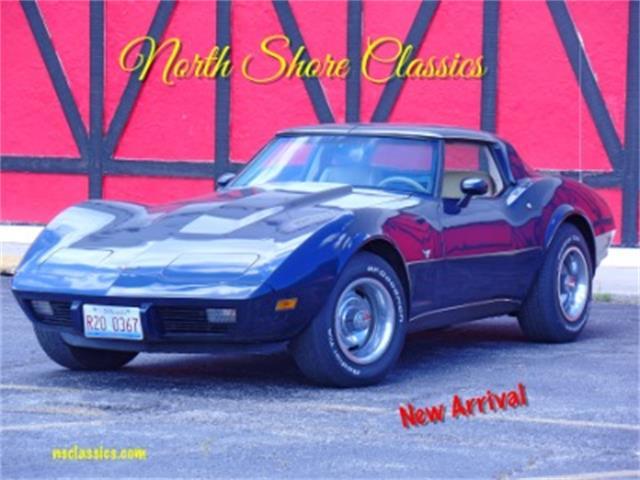 1979 Chevrolet Corvette | 877711