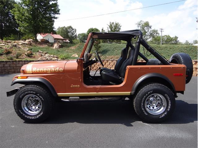 1980 Jeep CJ7 | 878196
