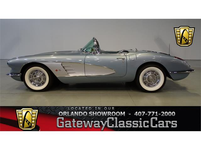 1958 Chevrolet Corvette | 878822
