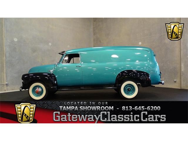 1954 GMC Panel Truck | 878854