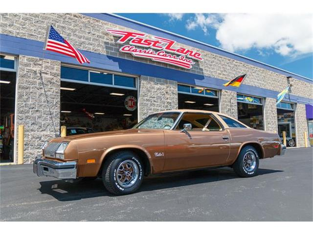 1976 Oldsmobile Cutlass | 881449