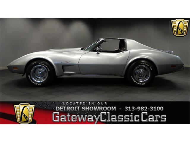 1977 Chevrolet Corvette | 881482