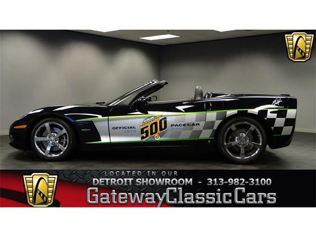 2008 Chevrolet Corvette | 881483