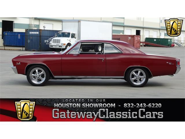 1967 Chevrolet Chevelle | 881705