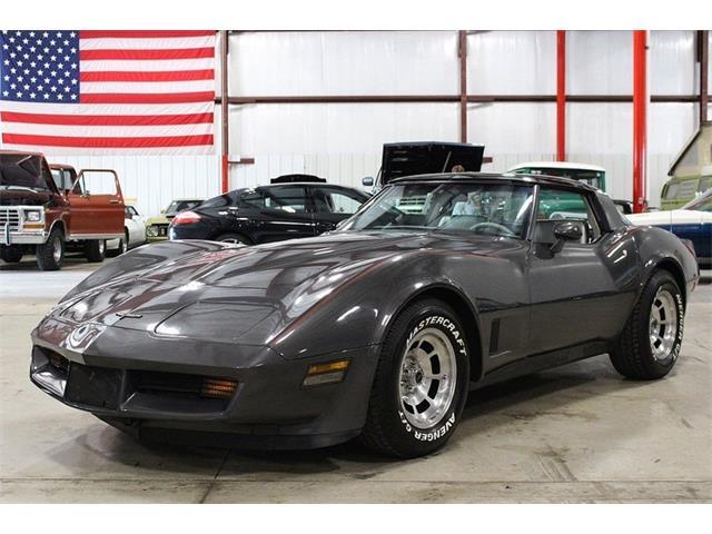 1981 Chevrolet Corvette | 882615