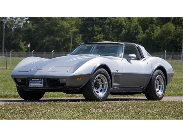 1978 Chevrolet Corvette Coupe - 25th Anniversary Edition | 882860