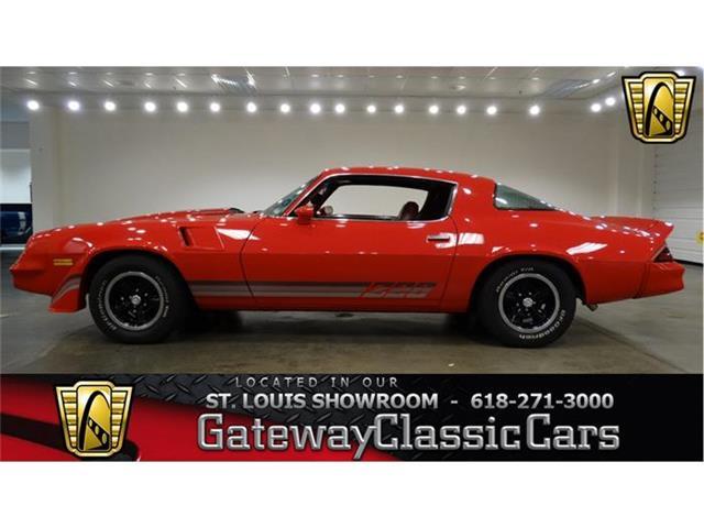 1980 Chevrolet Camaro | 884479