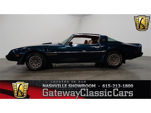 1979 Pontiac Firebird | 880616