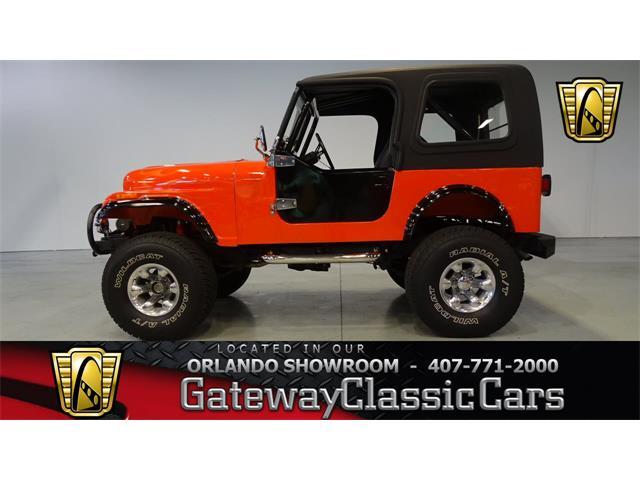 1980 Jeep CJ7 | 880617