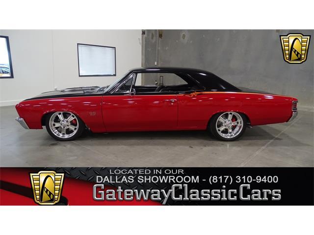 1967 Chevrolet Chevelle | 886523