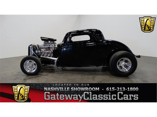 1933 Ford 3 Window | 886631