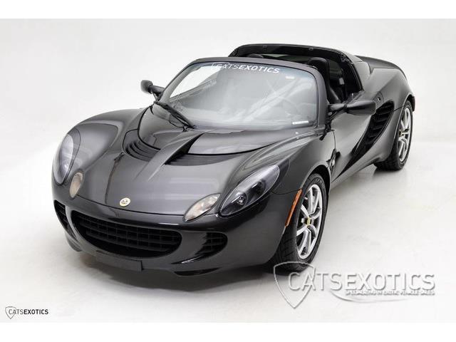 2005 Lotus Elise | 886840