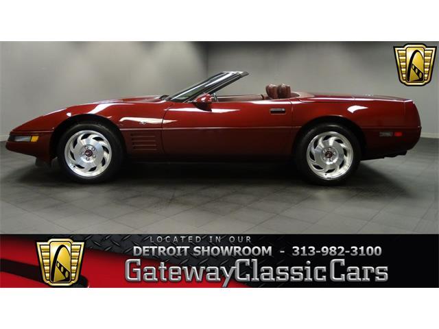 1993 Chevrolet Corvette | 887122