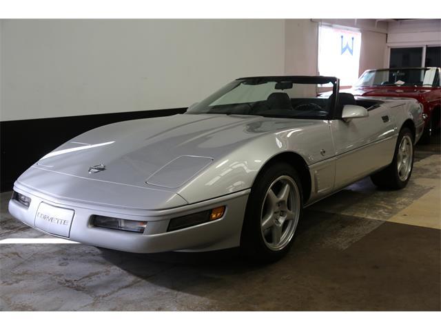 1996 Chevrolet Corvette | 887705