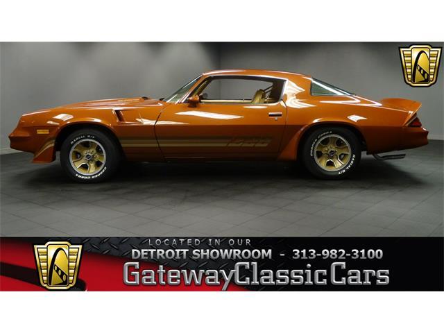 1980 Chevrolet Camaro | 887892