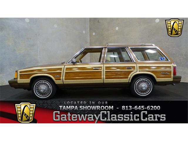 1987 Chrysler LeBaron | 889469