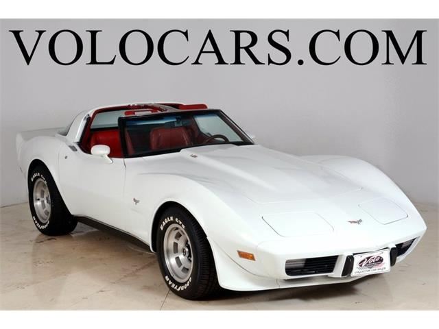 1979 Chevrolet Corvette | 892161