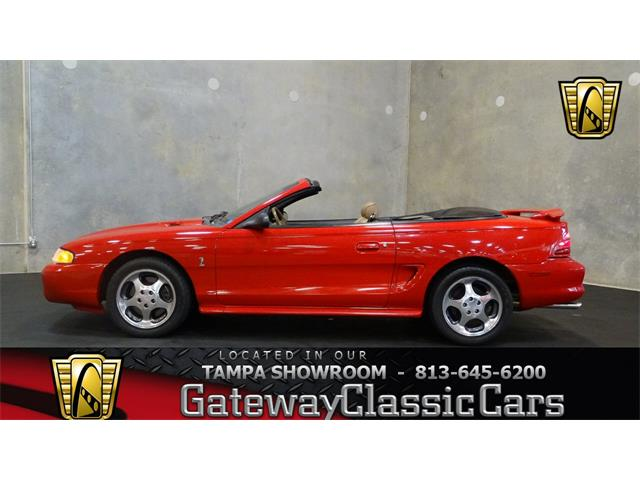 1994 Ford Mustang | 892177