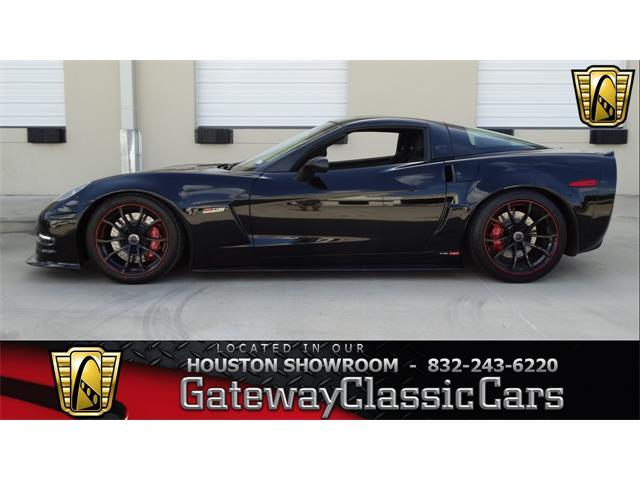 2008 Chevrolet Corvette | 892693