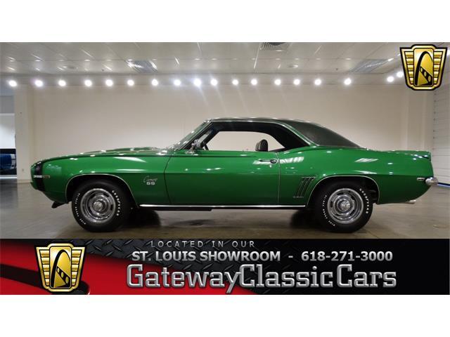 1969 Chevrolet Camaro | 892727