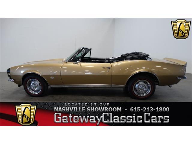 1967 Chevrolet Camaro | 892974