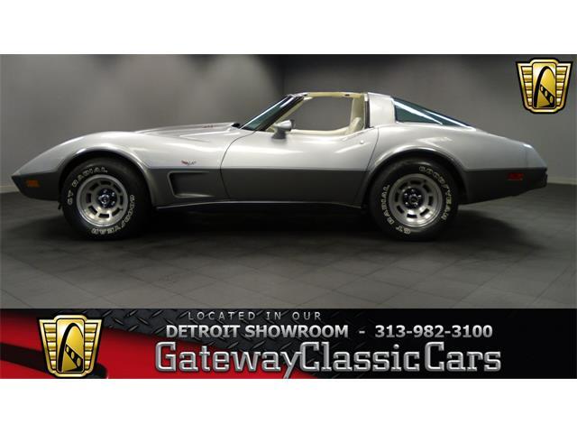 1978 Chevrolet Corvette | 893438