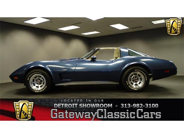 1978 Chevrolet Corvette | 893745