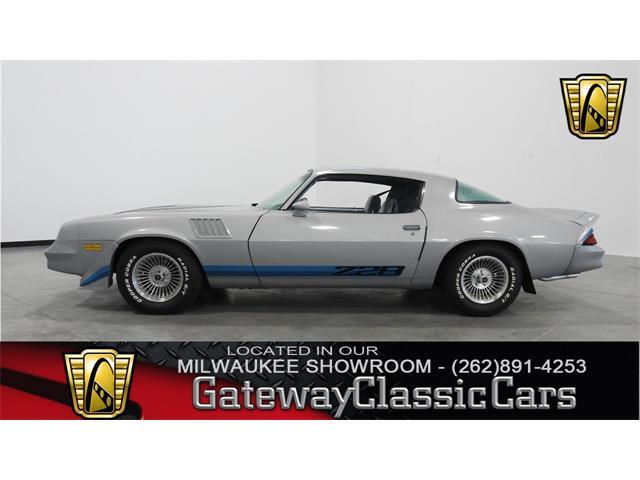 1979 Chevrolet Camaro | 893769