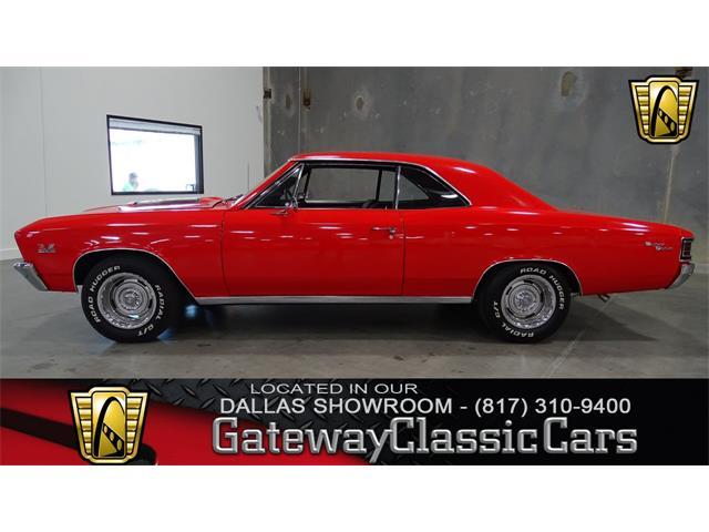 1967 Chevrolet Chevelle | 890063
