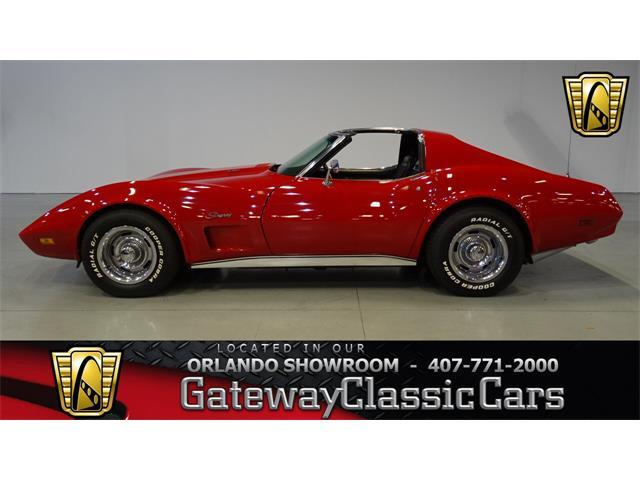 1974 Chevrolet Corvette | 896421