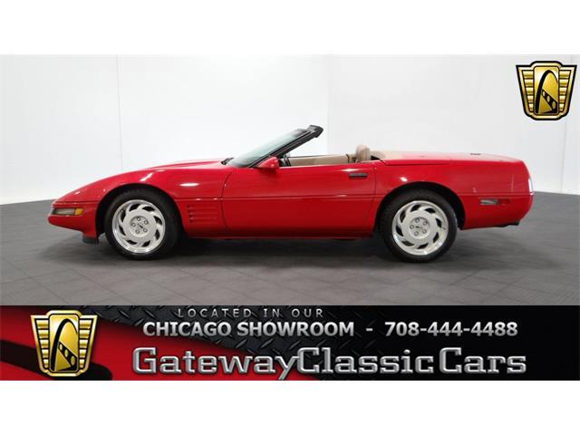 1992 Chevrolet Corvette | 896960