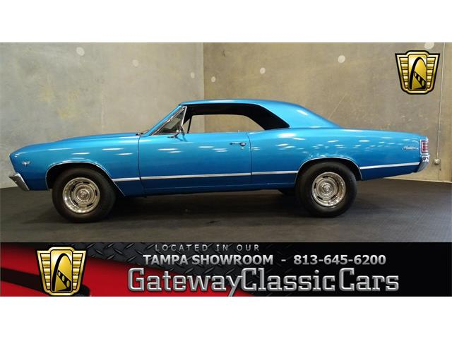 1967 Chevrolet Chevelle | 896986