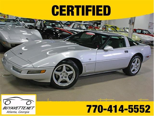1996 Chevrolet Corvette | 897522