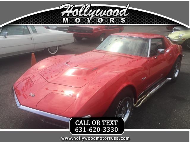 1972 Chevrolet Corvette | 897529