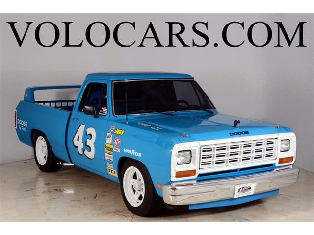 1984 Dodge 100 Ram | 897562