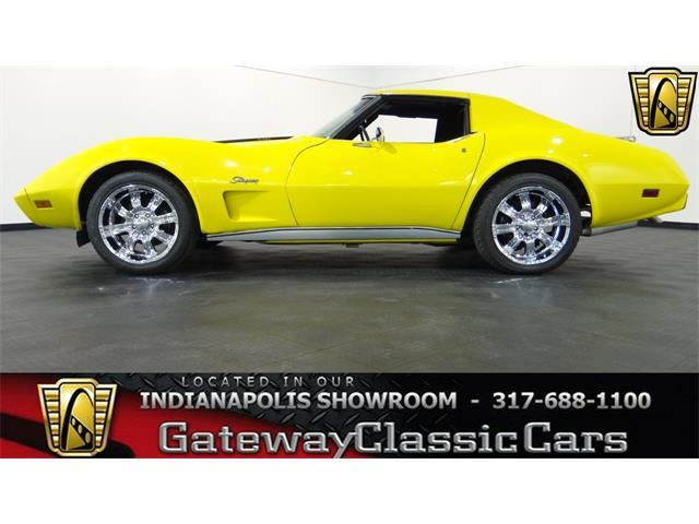 1975 Chevrolet Corvette | 898191