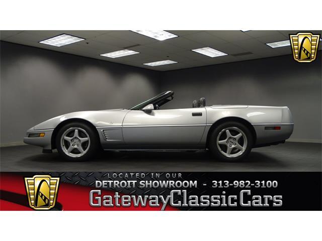 1996 Chevrolet Corvette | 898368