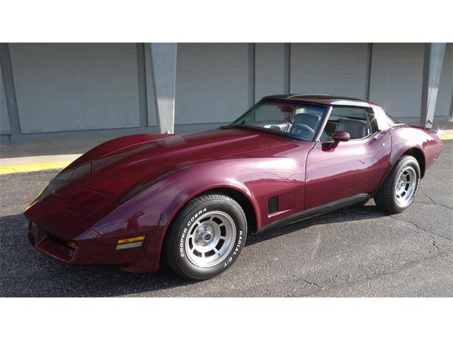 1981 Chevrolet Corvette | 901030