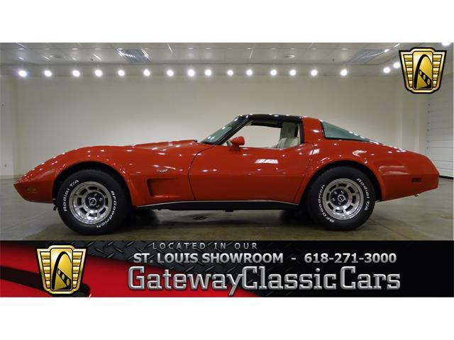 1979 Chevrolet Corvette | 901380