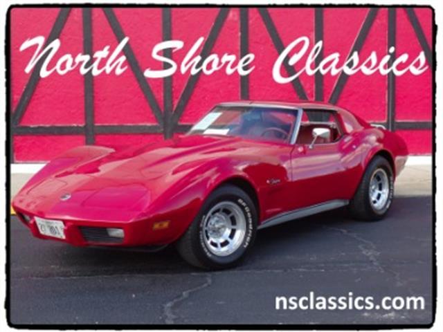 1976 Chevrolet Corvette | 901458